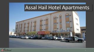 Assal Hail Hotel Apartments - Hail - Hotels