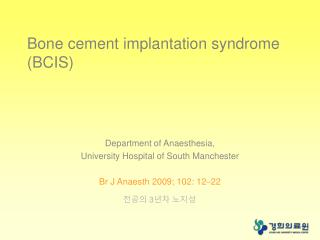 Bone cement implantation syndrome (BCIS)