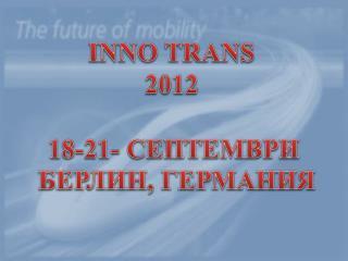 INNO TRANS 2012