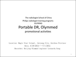Location: Magic Star Island , Guiyang City,  Guizhou Province Date : 6/29/2012——7/1/2012