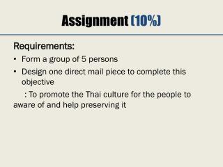 Assignment  (10%)
