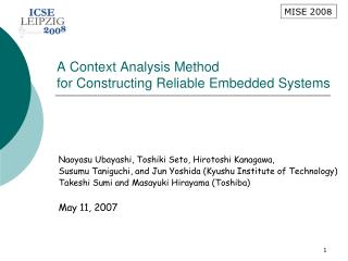 A Context Analysis Method for Constructing Reliable Embedded Systems