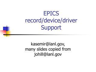 EPICS record