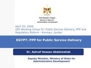 Dr. Ashraf Hassan Abdelwahab