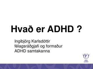 Hva  er ADHD