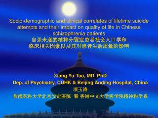 Xiang Yu-Tao, MD, PhD Dep. of Psychiatry, CUHK & Beijing Anding Hospital, China 项玉涛