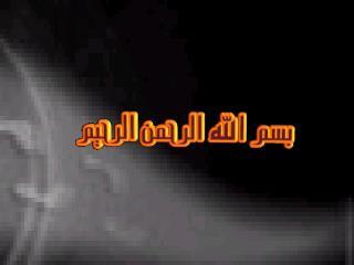 منهج الثقافة الإسلامية (401)