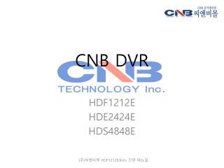 CNB DVR