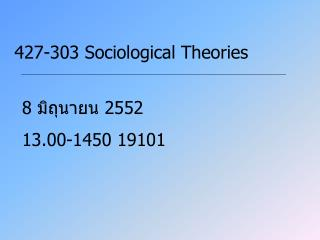 427-303 Sociological Theories