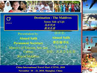 Destination - The Maldives Sunny Side of Life 马尔代夫 阳光生活