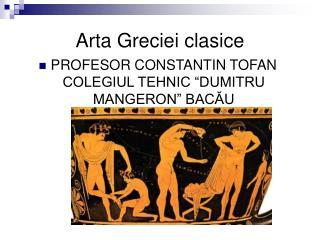 Arta  Greciei clasice