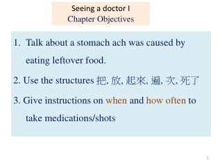 Talk about  a stomach ach was caused by eating leftover food.