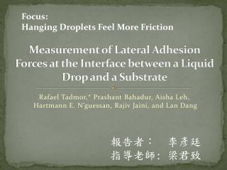 Measurement of Lateral Adhesion Forces at the Interface between a Liquid Drop and a Substrate