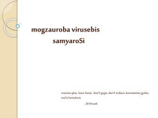 mogzauroba virusebis samyaroSi