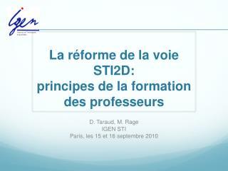 La réforme de la voie STI2D:  principes de la formation des professeurs