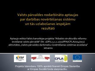 Projekta īstenošanu 100% apmērā finansē Eiropas Savienība ar Eiropas Sociālā fonda starpniecību.