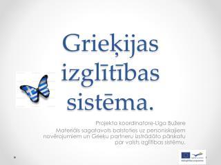 Grieķijas izglītības sistēma.