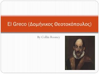 El Greco ( Δομήνικος Θεοτοκόπουλος )