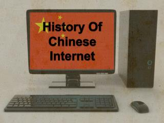 History Of Chinese Internet