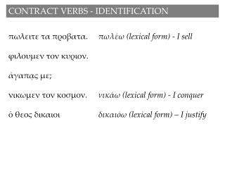 CONTRACT VERBS - IDENTIFICATION