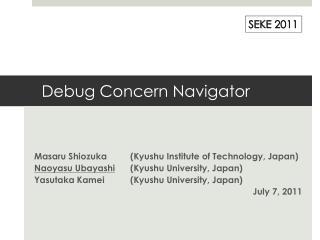 Debug Concern Navigator