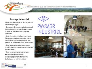 Paysage industriel