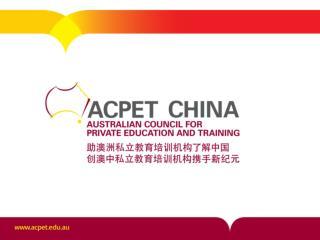 ACPET  China