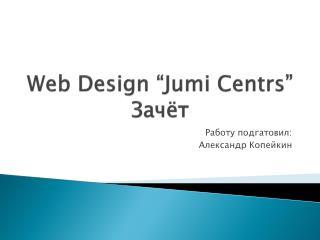 """Web Design """" Jumi Centrs """" Зачёт"""