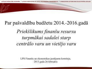 LPS Finanšu un ekonomikas jautājumu komiteja,  2013.gada 26.februāris