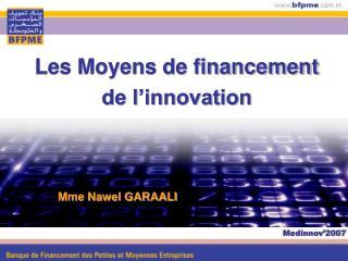 Les Moyens de financement de l'innovation