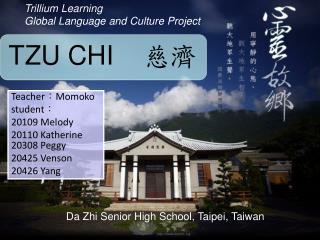 TZU CHI     慈濟