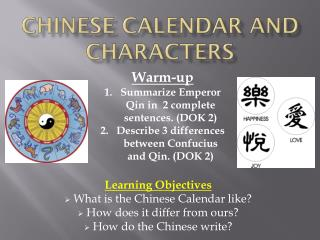 Chinese Calendar and Characters