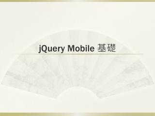 jQuery Mobile ??