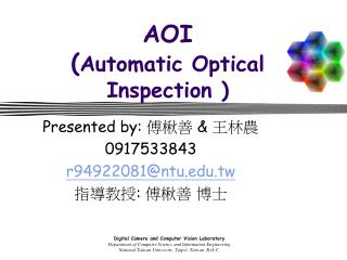 AOI ( Automatic Optical Inspection )