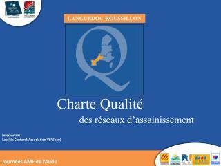 Charte Qualité des réseaux d'assainissement