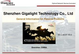 Shenzhen Gigalight Technology Co., Ltd