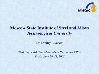 Moscow State Institute of Steel and Alloys  Technological University