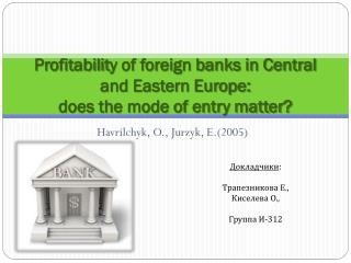 Pro fit abilit y of foreign banks in Central  and Eastern Europe:  does the mode of entry matter?