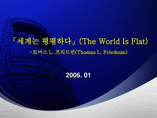 2006. 01