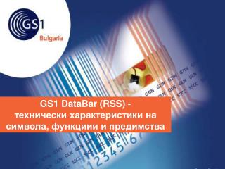 GS1 DataBar  ( RSS )