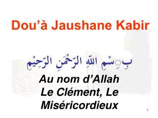 Dou'à Jaushane Kabir