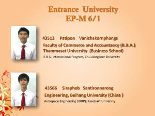 Entrance  University EP-M 6/1