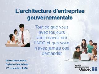 L'architecture d'entreprise gouvernementale