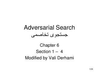 Adversarial Search جستجوی تخاصمی