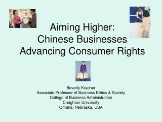 Aiming Higher: Chinese Businesses Advancing Consumer Rights