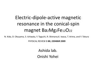 Electric-dipole-active magnetic resonance in the conical-spin magnet Ba 2 Mg 2 Fe 12 O 22