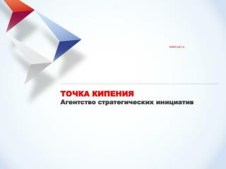 asi.ru
