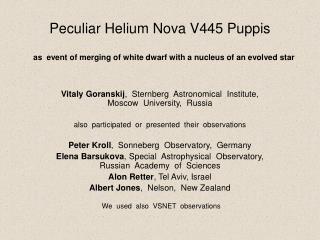 Peculiar Helium Nova V445 Puppis