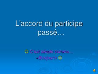 L�accord du participe   pass�