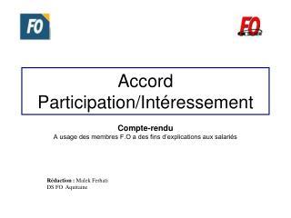 Accord Participation/Intéressement